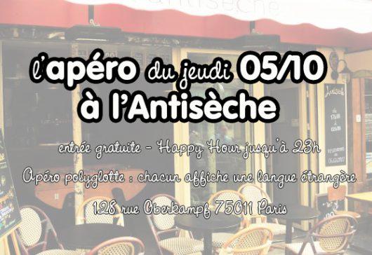 L'Apéro du Jeudi 5 octobre à l'Antisèche (Oberkampf)