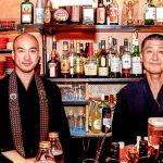 Bar insolite bouddhiste Tokyo